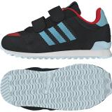adidas dětská obuv ZX 700