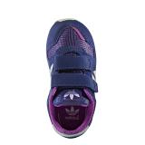 adidas obuv ZX 700